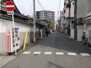 Road to Imamiya Ebisu Shrine