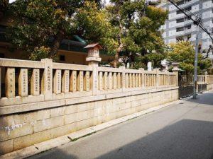 Wall of  Imamiya Ebisu Shrine