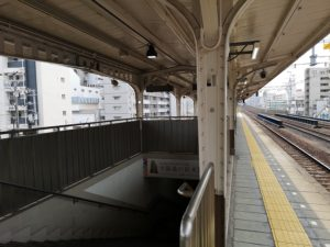 Platform of Nankai Koya Line